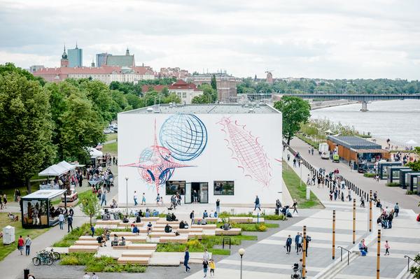 Muzeum Sztuki Nowoczesnej (1).JPG